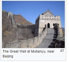 greatwall1-a