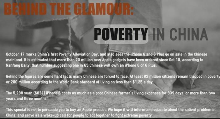 povertychina