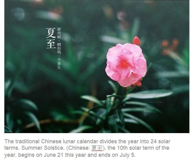 summer solstic