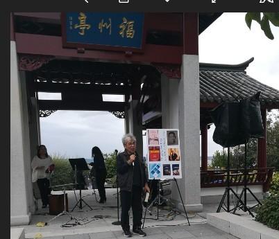 fuzhoupavilion