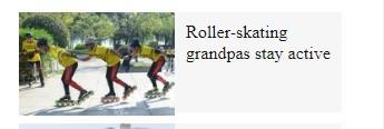 rollerstake