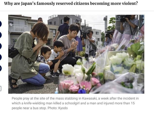 violencejapan