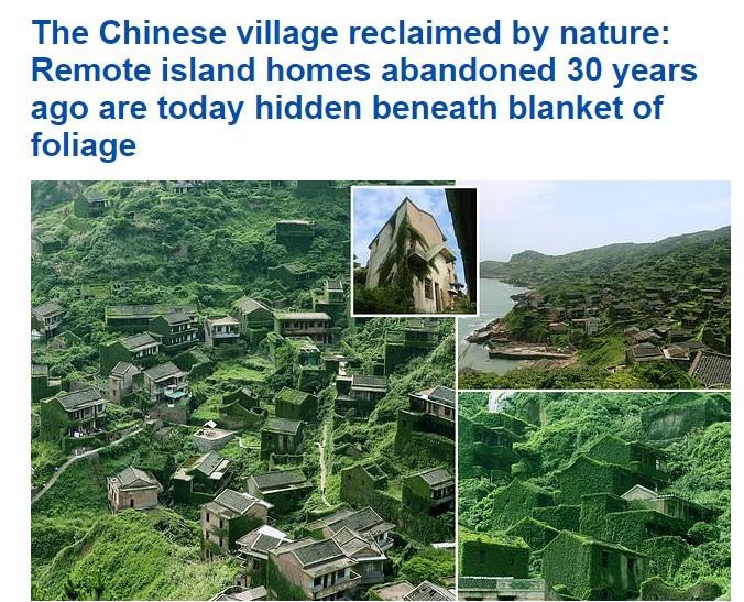 chinesevillage