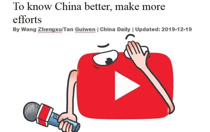 knowchina